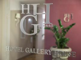 Smart Hotel Gallery House