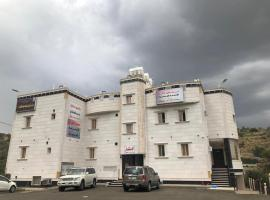 Safwat Al Shafa Inn