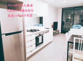 Boxhill 2bedder Apartment close to everything