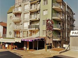 Kuma Lisa Apartments