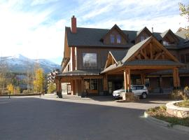 The Best in Breck