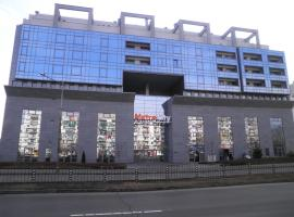 MetroCity apartment, hotel near Business Park Sofia, Sofia
