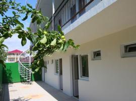 Mini Guest House, отель эконом-класса в Анапе