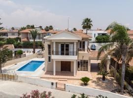 Home City Villas II, hotel in Oroklini