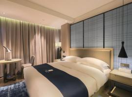 Yishang Hotel (Xiqiao Mountain Branch)