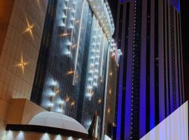 برج الذهبية للشقق الفندقية