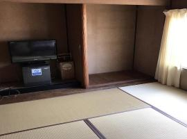 Tanabe - Hotel / Vacation STAY 15384