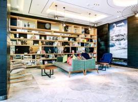 Atour Hotel (Turpan Wenhua West Road)