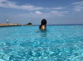 Fira Blue Horizon