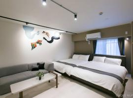 ORIGAMINN 302 & 5 mins PeacePark, apartment in Hiroshima