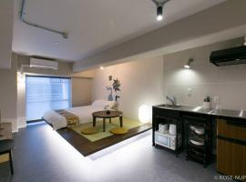ORIGAMINN 303 & 5 mins PeacePark, apartment in Hiroshima