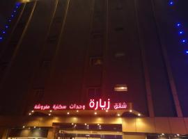 Hotel Zayara