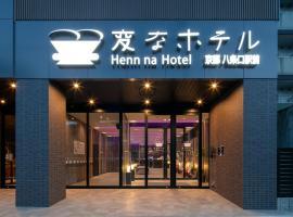 Henn na Hotel Kyoto Hachijoguchi
