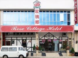 Rose Cottage Hotel Taman Impian Senai