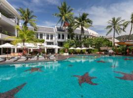 薩瓦迪芭東度假酒店&Spa