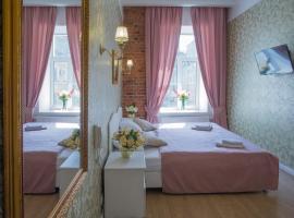 Grand Catherine Palace Hotel, hotel in Saint Petersburg