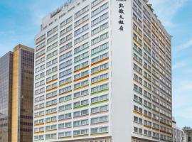 Cho Hotel 3, hotel in Taipei