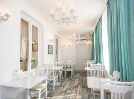 Lowell Hotel, hotel near Tbilisi Concert Hall, Tbilisi City