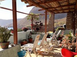 Residencial La Marea B&B Tarrafal