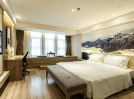 Atour Hotel (Chengdu Wuhou New City)