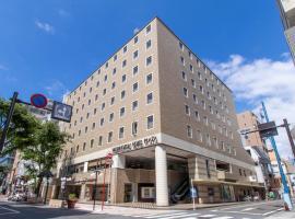 시즈오카 키타 워싱턴 호텔 플라자
