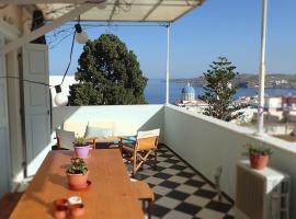 Cypress House Syros