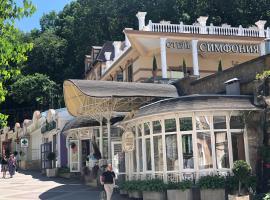 Boutique-Hotel Simfonia