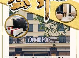 YoYo HD hotel