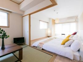2 BR apartment - 3 mins to the PeacePark 601,廣島的公寓