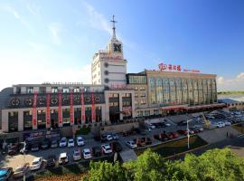 LocalsLotel·Harbin Songhua River scenery hotel
