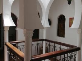 Christina's House 2
