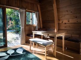 Hokujo 2937-577 / Vacation STAY 38250