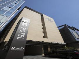 KYND Hotel