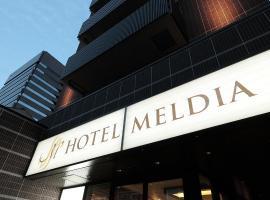 Hotel Meldia Osaka Higobashi