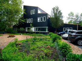 Villa Buitenlust, בית הארחה באמסטרדם