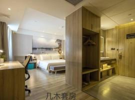 Atour Hotel Xiaoshan People Square Branch