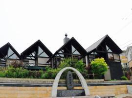 Dream House Ikinomatubara