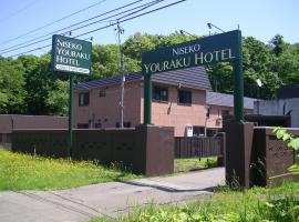 Niseko Youraku Hotel