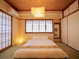 Centre of Hiroshima city & Japanese Apartment