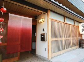 Private house in Nara