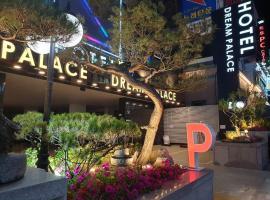Suwon Dream Palace Hotel