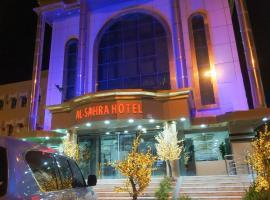 Al Sahraa Hotel