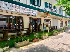 Baan Wangderm Hotel