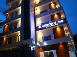 Ashoka Inn Chottanikkara