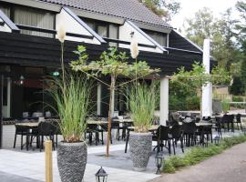 Bosrijk Ruighenrode