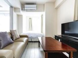Osaka - Hotel / Vacation STAY 35633