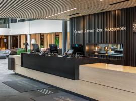加勒穆恩機場品質酒店