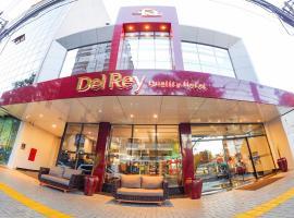 Del Rey Quality Hotel, hotel em Foz do Iguaçu