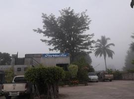 Baan Jom Thap Resort