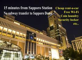 Clover House Sapporo